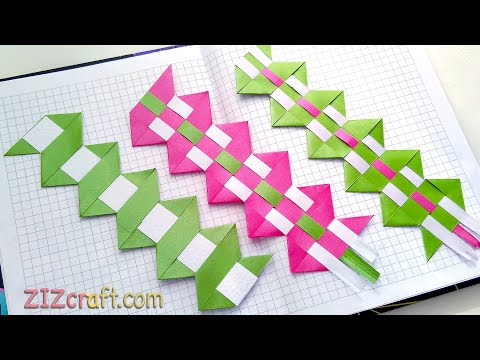 Easy DIY bookmarks! NEW paper bookmarks!