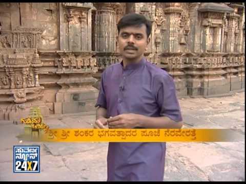 Trikuteshwara Gadag | Gudiya Nodiranna (ಗುಡಿಯ ನೋಡಿರಣ್ಣ ) Part1