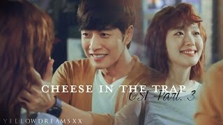[Cheese in the trap OST Part 3] Kang Hyun Min (강현민) - Such (Feat. 조현아 Of 어반자카파) MV