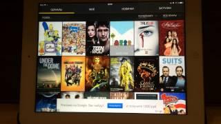 Мыльница – самый простой способ смотреть сериалы на ios