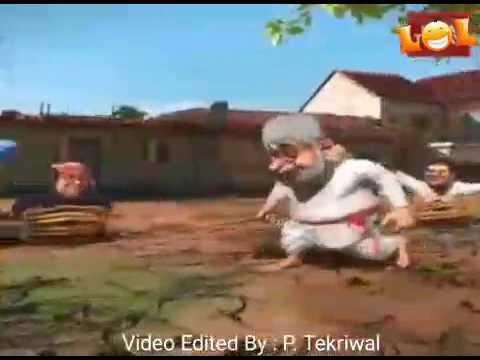 Wah re mere modi sab ki waat laga Di re. By P. Tekriwal