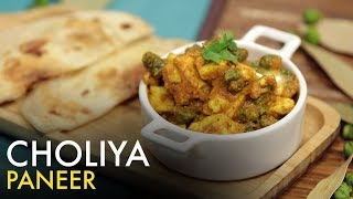 Choliya Paneer   Hara Chana Sabzi   छोलिया पनीर   Paneer Recipe   Food Tak