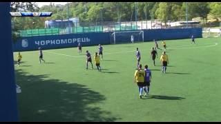 ДЮСШ - 11 Черноморец (Одесса) 2:3 ФК Интер (Днепр) 1 тайм