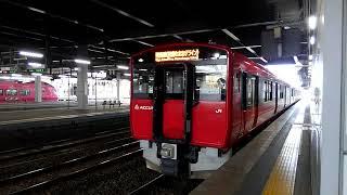 【秋田版ACCUMですね】男鹿線 普通ワンマン 男鹿行 EV-E801系 G5編成 秋田駅発車シーン