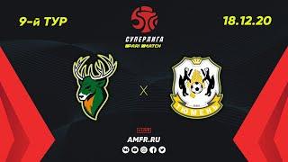 Париматч Суперлига 9 тур Торпедо Нижегородская обл Тюмень Матч 1