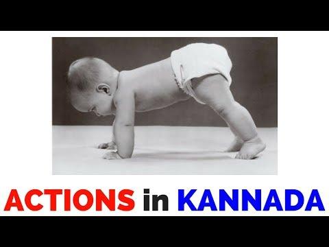Actions in Kannada - Learn Kannada