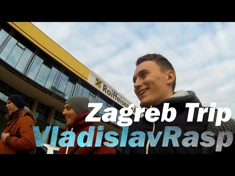 Erasmus в Хорватии - первое впечатление и Университет Загреба (Croatia, University of Zagreb)