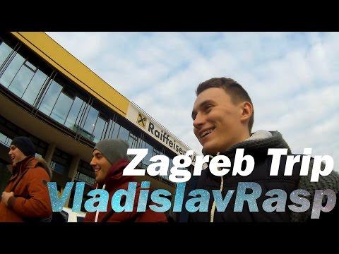 Загреб, Хорватия - первое впечатление и наш университет (Zagreb, Croatia Trip)