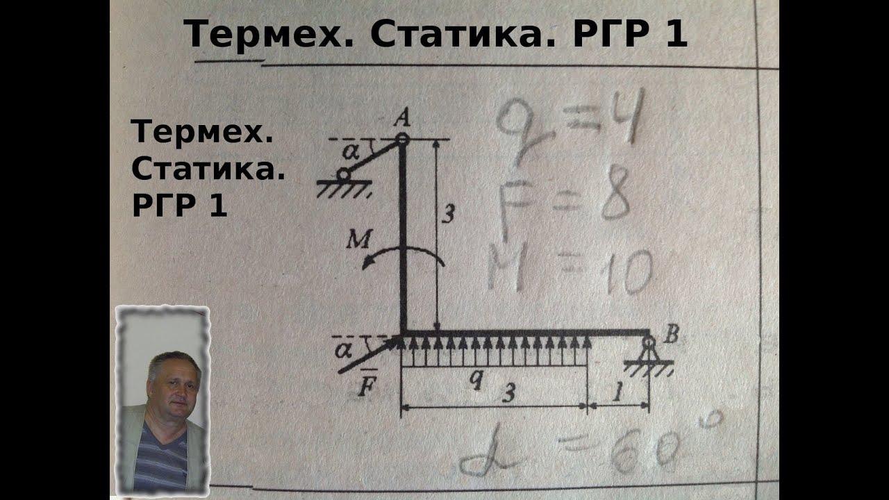 физика решение задач с подробными объяснениями