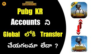 Can We Transfer 𝐏𝐮𝐛𝐠 𝐊𝐫 Account to Pubg Global Version || Official News From Pubg Team