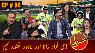 Khabaryar with Aftab Iqbal | Fawad Rana & Lahore Qalandars | Episode 86 | 24 October 2020 | GWAI
