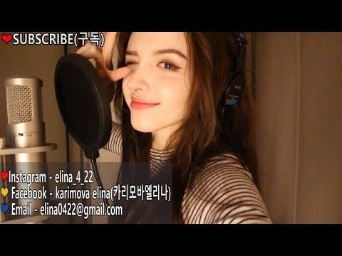 아이콘(iKON) - 사랑을 했다(Love Scenario) Cover By Elina Karimova