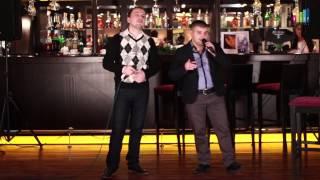 В ресторанах поют лучше, чем по телеку! Блин, аж мурашки(Ещё один дуэт с этим же парнем - http://youtu.be/q_KgOBpqXw4 Эти ребята из интернет-проекта