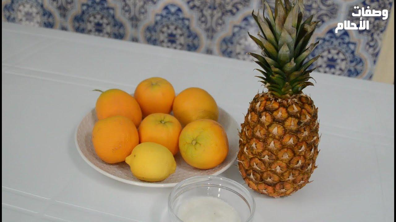 برعي راسك بعصير الاناناس  بالبرتقال/ananas juice