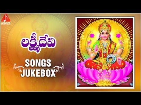 Sri Lakshmi Devi Songs Jukebox   Diwali Special   Telugu Devotional Songs   Amulya Audios and Videos