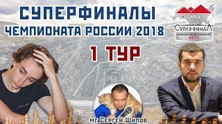 видео Туры по России 2018