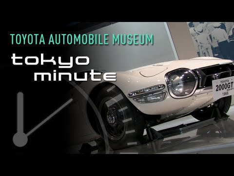 A Visit to the Historic Toyota Automobile Museum in Nagoya