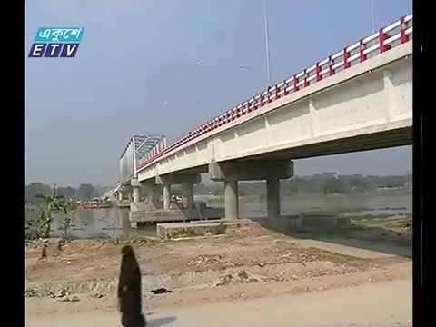 Gopalgonj Bridge__Ekushey Television Ltd, 23,01,15
