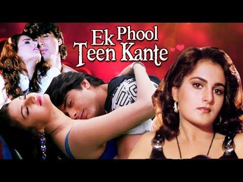Ek Phool Teen Kante | Full Movie | Vikas Bhalla | Monica Bedi | Superhit Hindi Movie