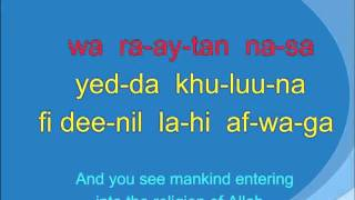 An-Nas - Part 1 - Quran Word-by-Word.
