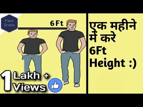 FactIndia: How to Increase Height to 6 feet in 1 Month Naturally #1 Height