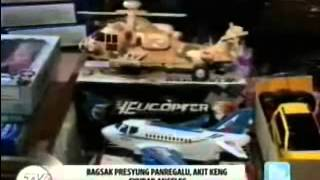 TV Patrol Pampanga - December 18, 2014