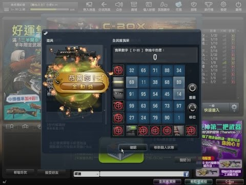 Counter-Strike Online-A世代解碼器 VS 王者之怒-OICW (金勳獎) 第2把入手