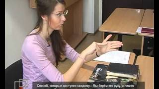 Специальные средства коммуникации (с субтитрами)