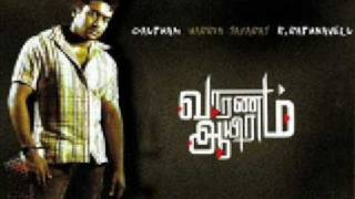 Download Hindi Video Songs - Vaaranam ayiram - ava enna theedi vantha anjala Tamil karaoke club