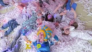 Бумажное мини шоу на детский праздник