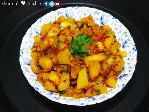 Shalgam Ki Sabzi | Indian Turnip Recipe | RECIPE #75