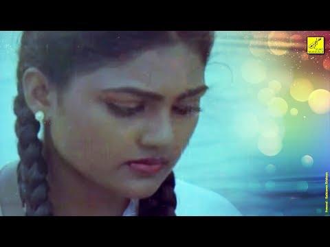 Athukulle Yeleloo Tamil Lyrical Video