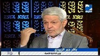 اللقاء الرابع مع باقر جبر الزبيدي في شهادات للتاريخ مع د.حميد عبدالله