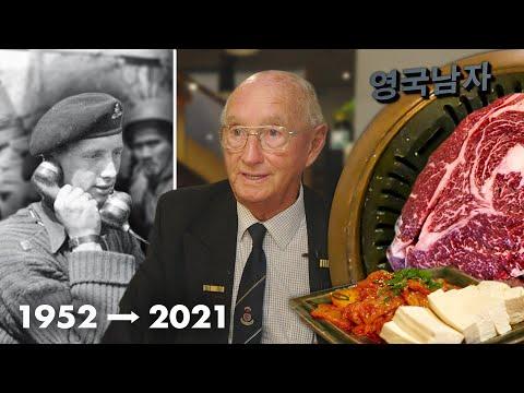 Korean-War Veteran tries Korean BBQ for the first time in 70 years.