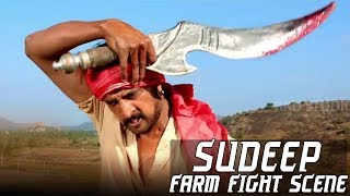 Sudeep Farm Fight Scene | Sudeep Best Fight Scenes | Maanikya Action Scene