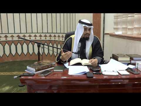Tawhid leads to Paradise (1) - Sheikh Imam Fahad Al Tahiri