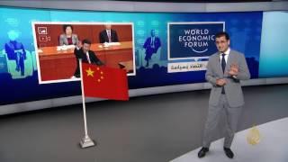 منتدى دافوس ينطلق الثلاثاء والحضور الصيني الأبرز