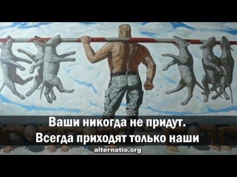 Р. Ищенко. Ваши