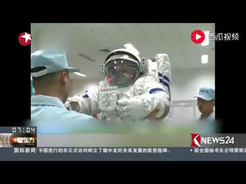 Beijing Astronauts carry out mission training in space station