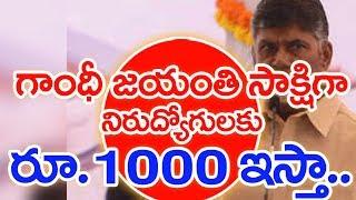 AP CM Chandrababu Naidu Starts Yuva Nestham Scheme | Mahaa news
