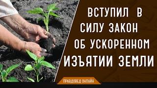 видео План схема садовода москва