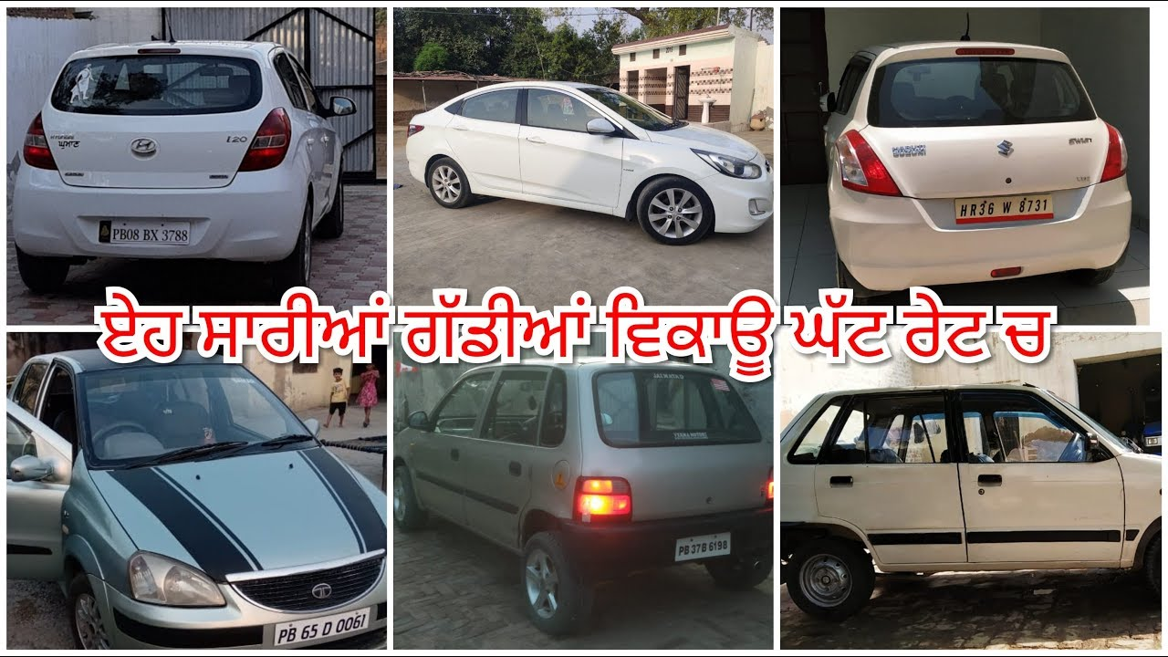 Sikand Car 9872370200 By Sikand Car Ludhiana Jippy
