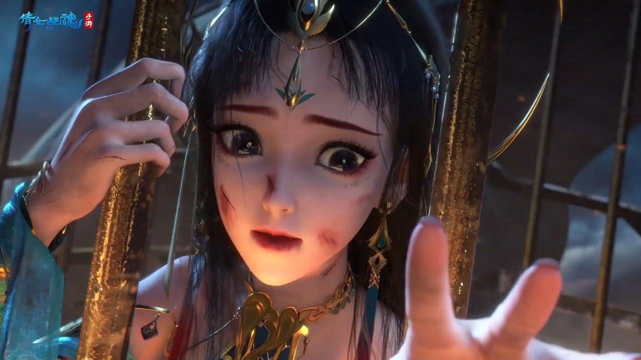 CG Mobile Game【Thiện Nữ U Hồn】 | HLT