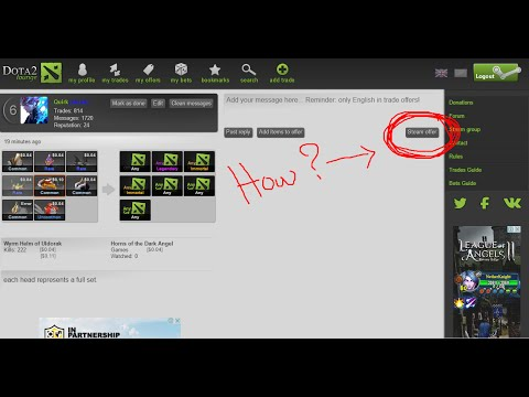 Dota 2 how to trade in dota2lounge betting betting lines on this weeks nfl games