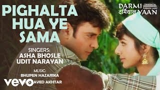 Pighalta Hua Ye Sama Best Audio Song - Darmiyaan|Tabu|Asha Bhosle|Udit Narayan