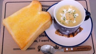 Corn Cream Potage (No Talk No BGM 79)