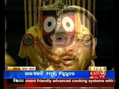 Mo Kanthe Jagannath - Sarat Barik(Part- 2)