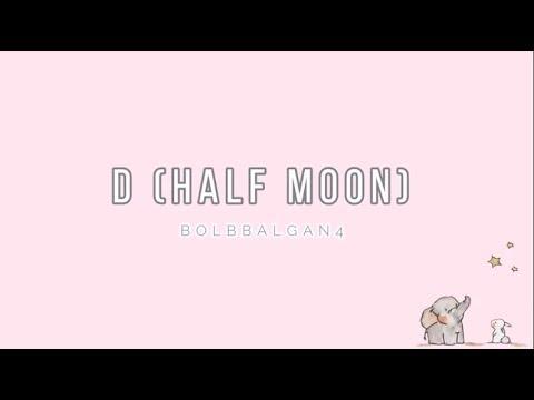 BOLBBALGAN4 - 'D HALF MOON' (COVER) [EASY LYRICS]