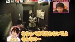 失踪劇場 MUH~森ちゃん失踪 酒井瑛里 検索動画 9