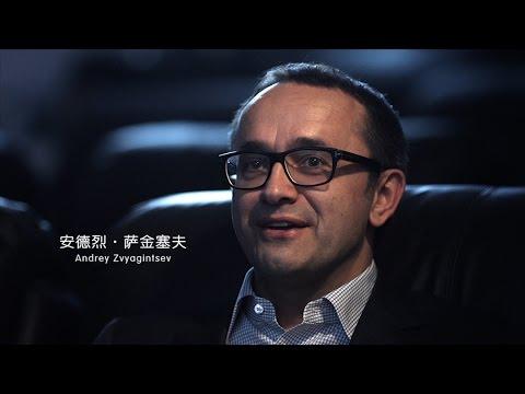 2015 Shanghai International Film Festival Official Short Film